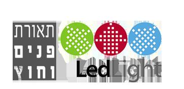 עיצוב תאורה ברמה אחת מעל – לד לייט